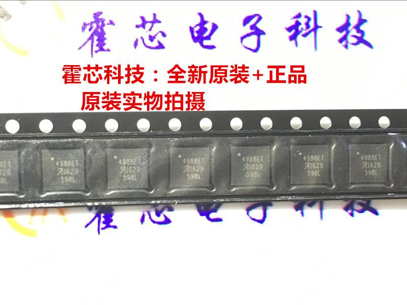 3d打印机驱动芯片 a4988 步进电机驱动ic
