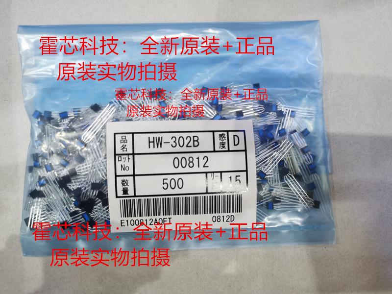 HW-302B-D-15MM.jpg